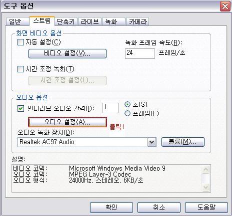 download.php?grpid=17v4i&fldid=2uUY&dataid=58&fileid=8&regdt=20070127133732&disk=11&grpcode=ragmirine&dncnt=N&.JPG